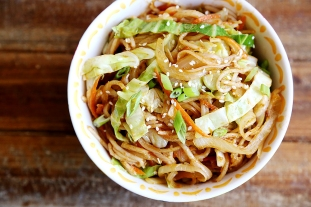 Onion_Cabbage_Carrot_Rice_Noodles_Stir_Fry_Recipe_002